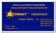 ГРУНТОВКА ГФ-0119 ГРУНТОВКА ГФ ГРУНТОВКА 0119 ГРУНТОВКА ГФ0119 ГФ-ГРУН